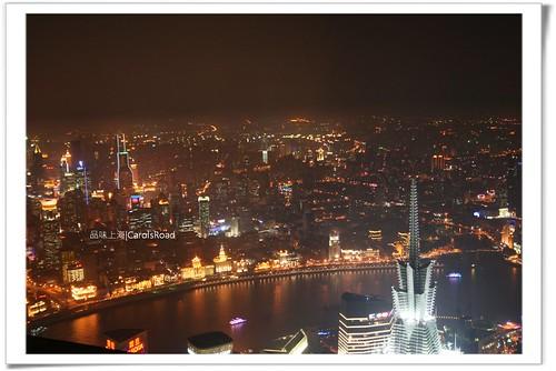 2010-01-18 Shanghai 09 088R