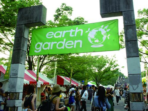 webdice_earthgarden1