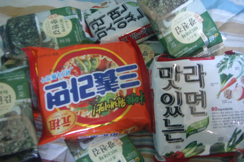goodies from Korea