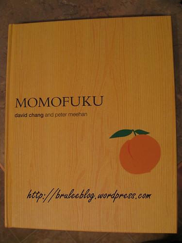Momofuku cookbook