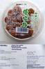 Umeboshi (FotoosVanRobin) Tags: 梅干 tsukemono umeboshi japanesepickles gezouten ingelegd asianingredients driedume japansepruim japaneabrikoos aziatischeingredienten aziatischeingredientennl aziatischeingrediënten