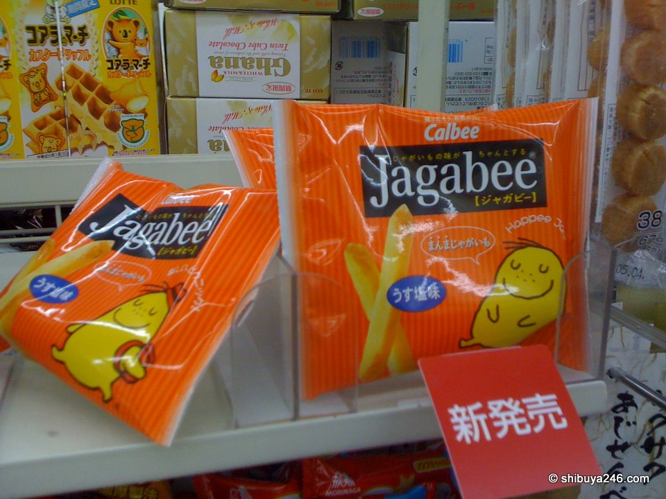"Jagabee have a new flavor out which is back to basics, ""lightly salted"". The Happee Jagabee"