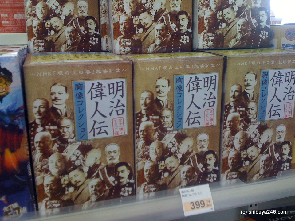 Some of the great and famous from the Meiji Era shown here in a collectors box.