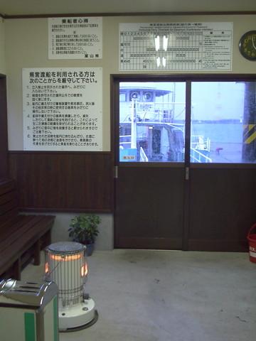 富山県営渡船の越ノ潟発着場の待合室