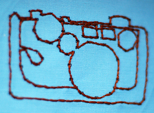 argus stitching