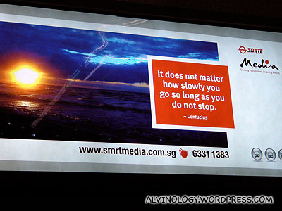 SMRT advertising fail