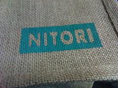 NITIRI