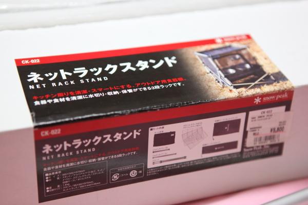 粉紅東京291