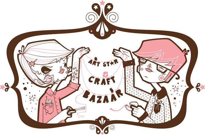 2011_bazaar_image_final