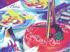 Allf mbrook Btool & shahad (بآسَسسْمِه هـ) Tags: مبروك النجاح