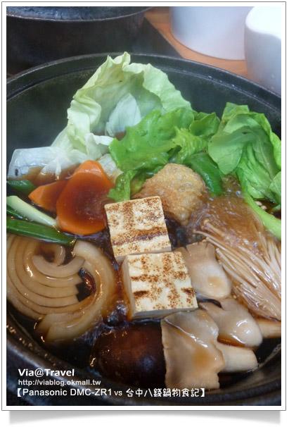台中火鍋推薦-八錢鍋物料理45
