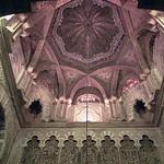 Córdoba: Mezquita Cúpula Mihrab.