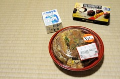 Tonkatsu don, milk, Hershey's chocolate-covered ice-cream