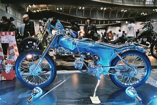 Honda Cub.