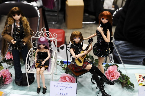 DollsParty22-DSC_9812