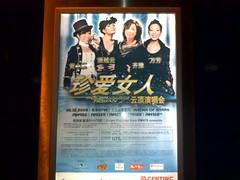 5 Dec - Divas' concert