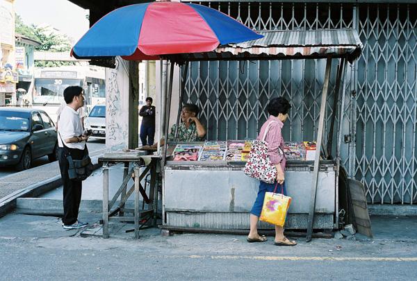 Pudu Pasar Street Shot