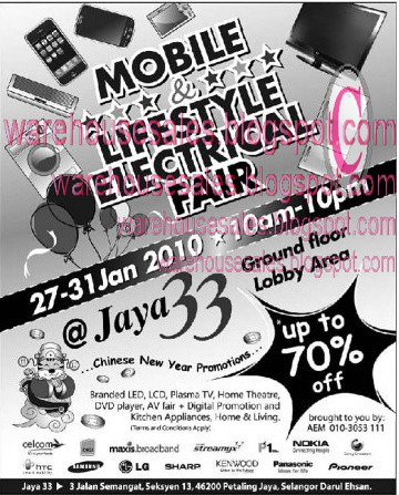 27 - 31 Jan: Mobile Lifestyle Electrical Fair