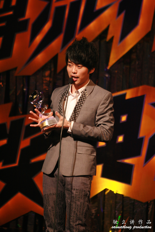 Nicholas Teo - MYAstro Music Awards 张栋樑 - 至尊流行榜頒獎典禮