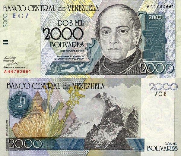 2000 Bolivares Venezuela 1998