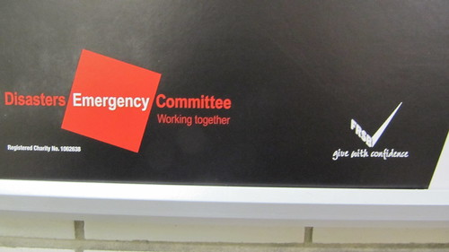 Disasters Emergency Committee - give with confidence