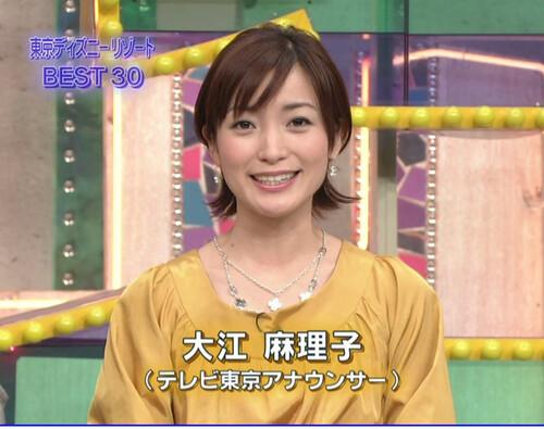 大江麻理子の画像60748
