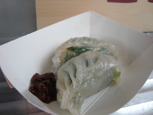 Chive and Shrimp Dumpling @ Dim Sum Truck