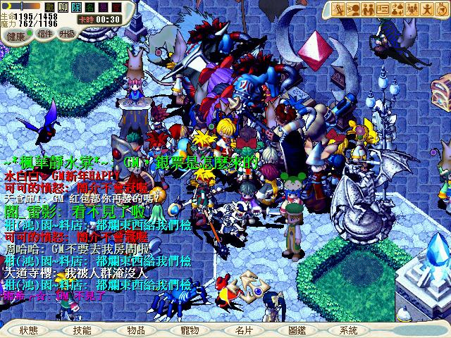 CG100217_020.jpg
