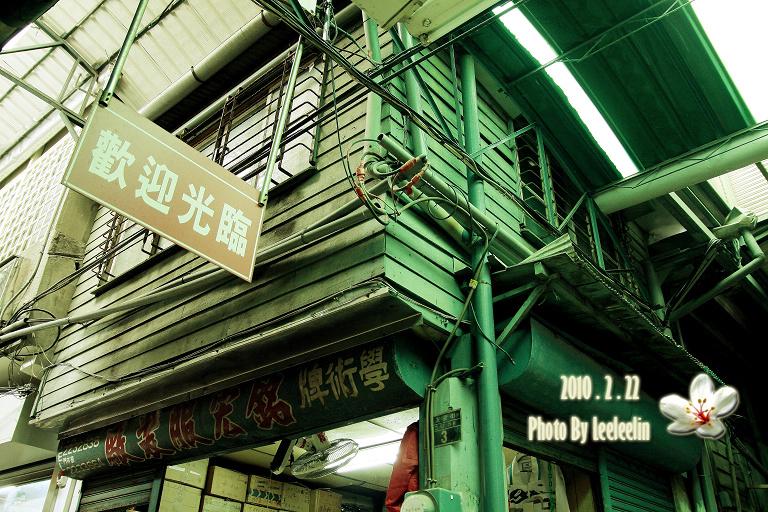 [台南康樂市場天下第一板] 赤崁棺材板|棺材板的發明者