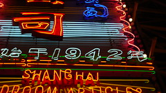 Shanghai - Nanjing Road (18) (evan.chakroff) Tags: china road evan signs neon shanghai nanjing nanjingroad evanchakroff chakroff evandagan