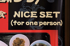 """Nice Set!"""