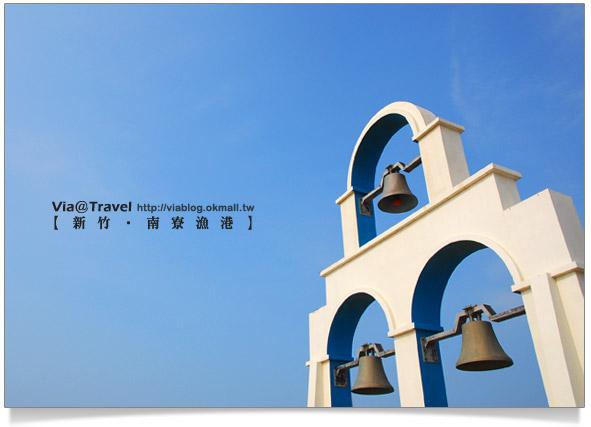 【新竹旅遊景點】新竹南寮漁港‧十七公里海岸線地中海美景