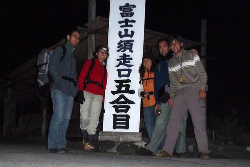 Inicio del Subashiri trail