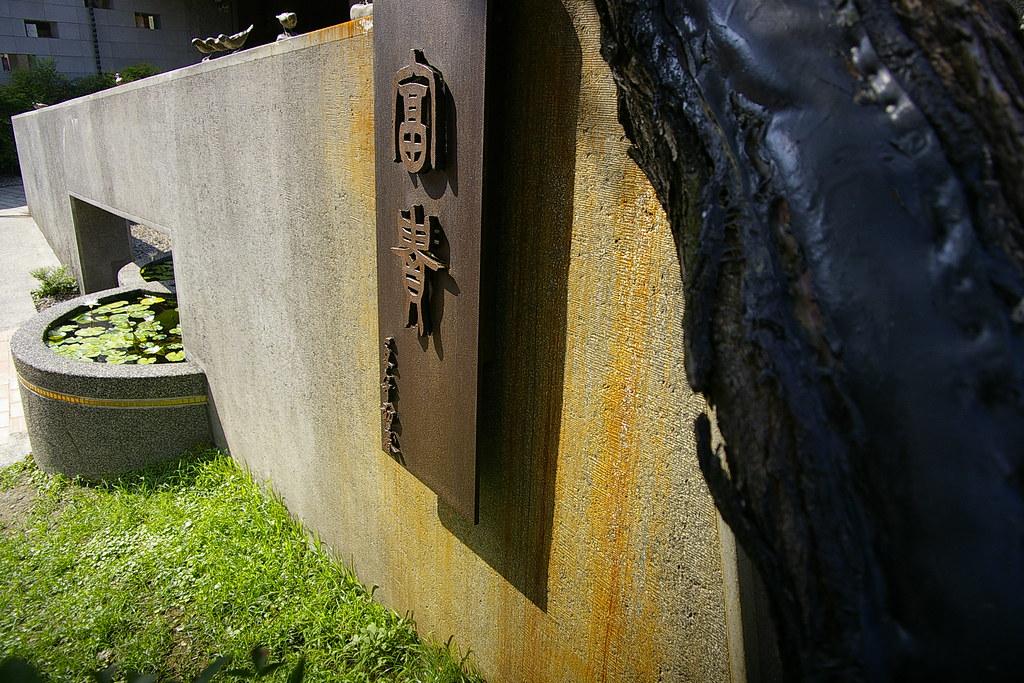 夏日鶯歌[DS DA16-45]