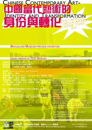 Chinese art poster(uddvalla)