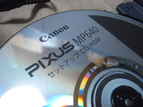PIXUS MP640