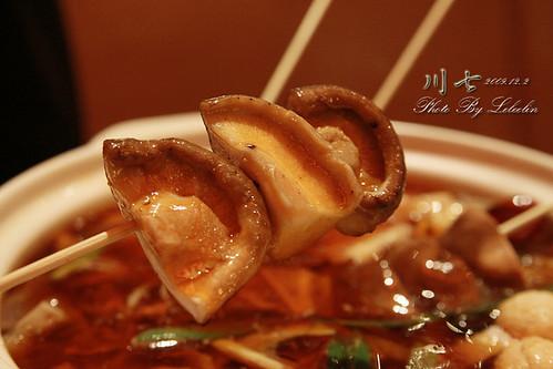 川七 新川式料理|台北四川菜餐廳|台北中山區農安街餐廳