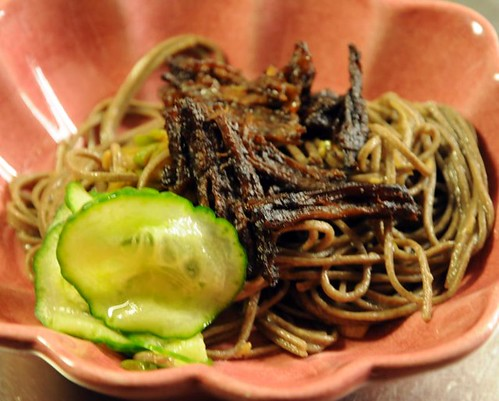 gingerscallionnoodles-lamb