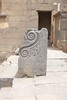 Bench end in Bosra