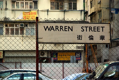 Warren Street - Tai Hang 大坑