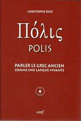 Πόλις (nuestro método de griego)