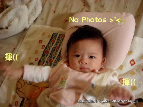 Betty's Baby 20100216-07