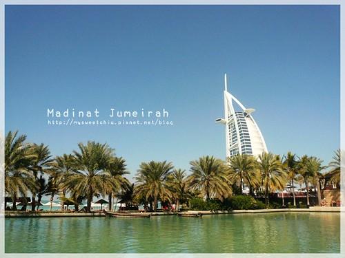 Dubai Madinat Jumeirah 22