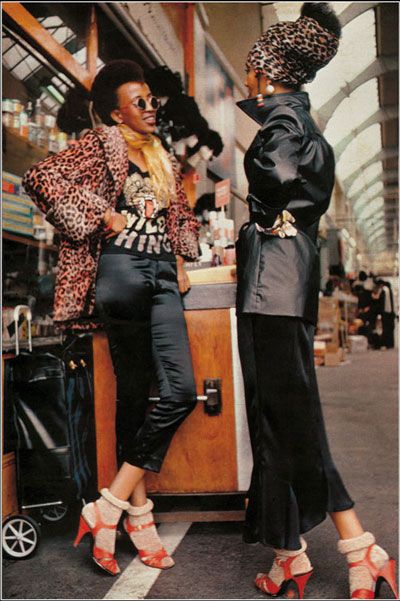 Wild Things, Brixton Market, mid-70s. Photo: Armet Francis.