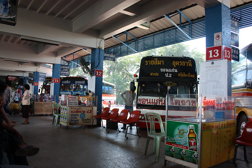 Udon Thani Bus Station