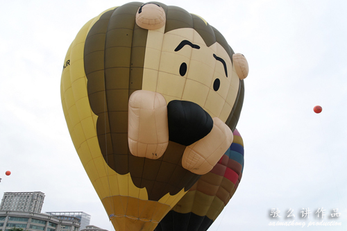 Putrajaya International Hot Air Balloon Fiesta 2010‏