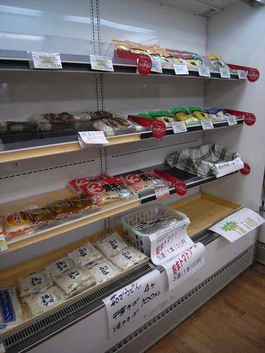 豊国製麺所@大和郡山市-05