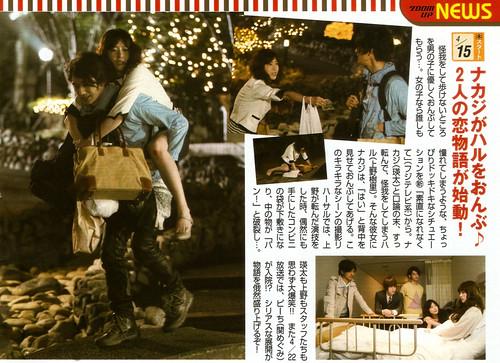 TV Guide (2010.4/16號) P.106