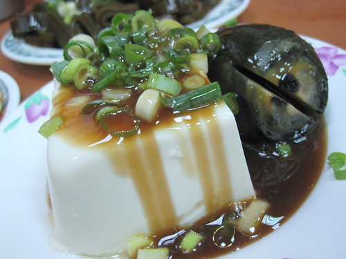 皮蛋豆腐 (Thousand Year Old Egg Tofu)