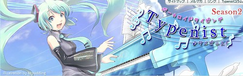 ボカロ タイピングゲーム 最高難度タイピングリズムゲーム「TYPOLY PRIDE」始動!